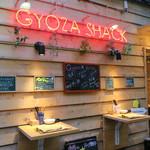 GYOZA SHACK - カジュアルなワインバーかビストロのような店1