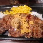 いきなりステーキ - USサーロイン・178g