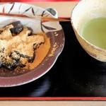茶丈藤村 - わらび餅と抹茶