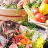 兆路 - 料理写真:旬の鮮魚と大地の恵み