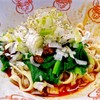 皆川食肉店 - 料理写真: