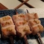 焼鳥スエヒロガリ - ささみは柚胡椒で