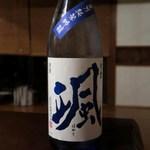 蕎麦 惠土 - 颯