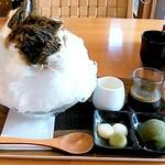 70852652 - 特・ほうじ茶氷(741円)
