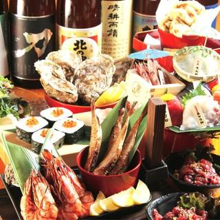【ご宴会コース】飲み放題付き3,480円〜ご用意!