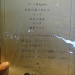 洋食 Matsushita -