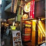 陳家私菜 赤坂2号店 ミスターチンズダイニング - 外観。お店は地下にございます。