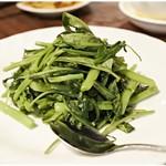 70855067 - 空心菜の香味炒め 780円 空心菜自体の風味が生きた仕上がりです。