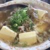 一富士食堂 - 料理写真:
