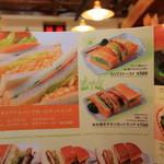 コメダ珈琲店 - ミックストースト 580円