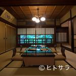 菊乃井 - 用途にあわせて指定できる12部屋