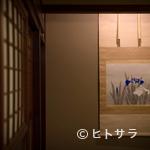菊乃井 - さりげなく飾られる季節を感じる調度品