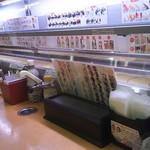 かっぱ寿司 - なんにも流れてこない(2017.07.31)