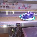 かっぱ寿司 - レーンに流れてくるのは、なぜか「寿司」ではなくジュース…(2017.07.31)
