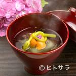 馳走 松宮 - 輪島塗の椀で供する、旬野菜の可憐な一品『冬瓜のおでん』 ※季節に応じて内容が変わります。
