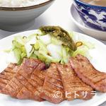 牛たん炭焼き 利久 - 牛たん定食