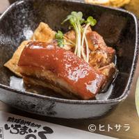 いちまいる - 豚肉をお箸で切り離せるほど、柔らかく煮込んだ一品『ラフテー』