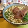 名護曲レストラン - 料理写真:三枚肉