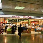 カフェ・エスタシオン - おみやげ街道の奥にお店はある
