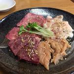 藤山 - 塩焼盛り合わせ(¥950) ハラミ、上ミノ、タン、赤セン