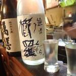 日本酒の店 はなきん -
