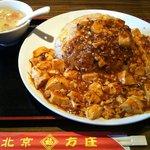 7086324 - 玉子チャーハン麻婆豆腐がけ¥500+大盛り¥100