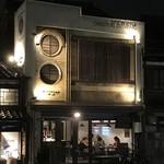 70860314 - 古い洋館を改造した店舗