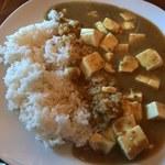 カレーバー・ガク - 「豆腐のカレー」880円