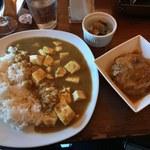カレーバー・ガク - 「豆腐のカレー」880円+「SPECIALHAMBURGSET」200円