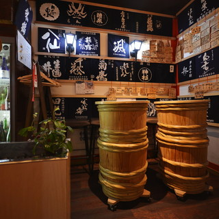 確かな魚・100種以上の地酒・発酵料理【大人の隠れ家】
