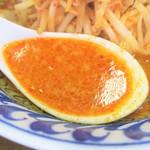 麺や 龍玄 - スープ