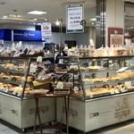 ブルクベーカリー - 東急百貨店地下1階です。