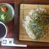 緑林荘 - 料理写真: