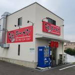 なおちゃんラーメン - 糸島市の「なおちゃんラーメン」さんの外観。