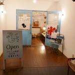 Pamplemousse - お店の入り口