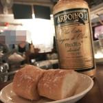 チュカテ - 高木さんのおいしいパン(50円/一個)
