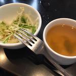 Cafe-Dinner S' -