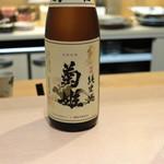 味あら井 - 純米酒:金劒/石川県白山市