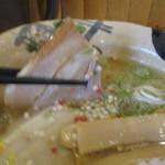 麺 玉響 - 竹燻製が生み出す和の極み叉焼は旨み抜群