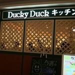 ダッキーダックキッチン -