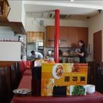 中華料理 萬珍館 - 店内