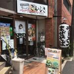 70882504 - 地下鉄今出川駅近く