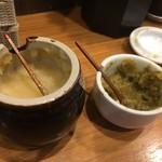 ラーメン こんじき - ニンニクと柚子胡椒