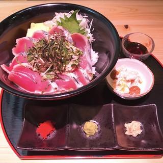 〈9月22日〉伊助のオススメ・平日限定、カツオのたたき丼