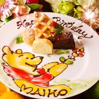 誕生日サプライズ☆メッセージ付バースデーケーキ1500円♪