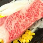 PINOステーキ - もとぶ牛リブロース4等級