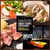 MAISON NEWYORK KITCHEN 新橋駅前店