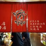 Takoyakiyamachannigouten -