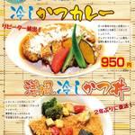 洋食酒場 GINZA-TEI -