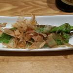 魚菜屋 - 万願寺唐辛子